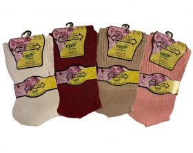 Ladies Extra Wide Diabetic 100% Cotton Socks With Hand Linked Toe Seam