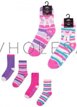 43B571 Girls 2 Pack Cosy Socks