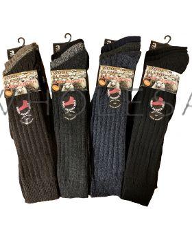 SE026 Long Light Hold Wool Boot Socks