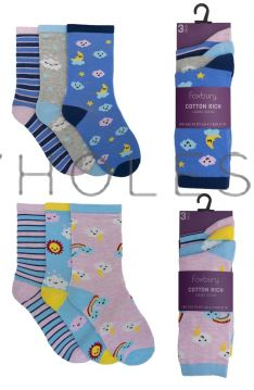 SK438 Cloud Design Cotton Rich Socks
