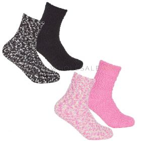 Girls Cosy Socks by Street Essentials 24 Pieces