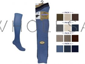 Mens Long Hose 6-11 3 Pair Pack 100% Cotton Socks