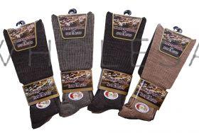 Mens Plain Non Elastic Lambs Wool Blend Socks 3 Pair Pack 6-11